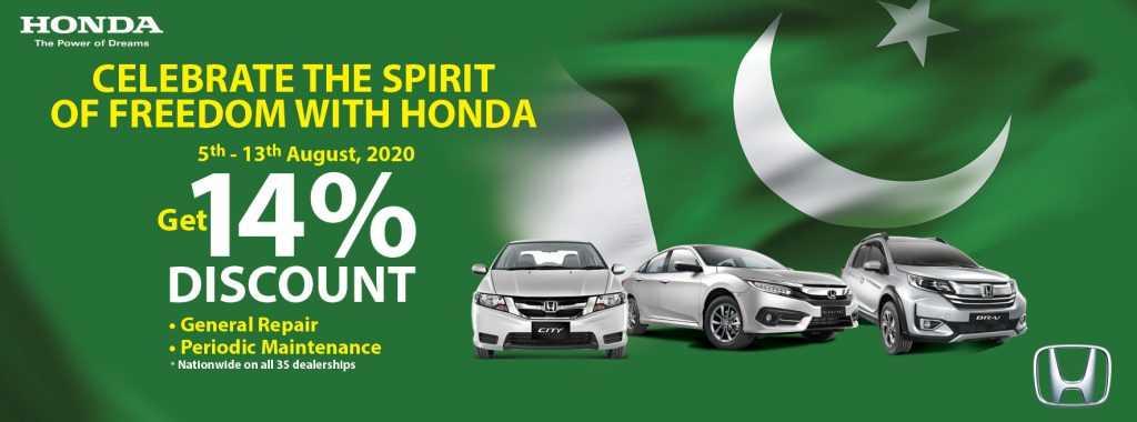Honda-banner