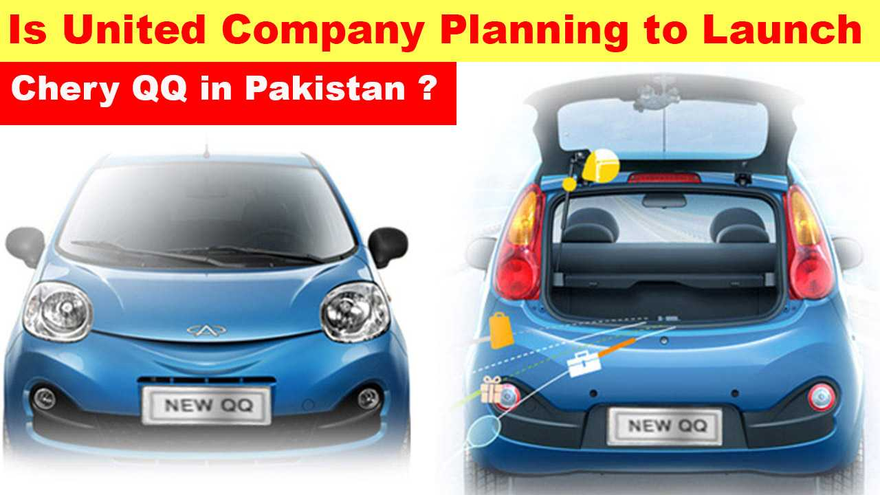 Chery QQ in Pakistan